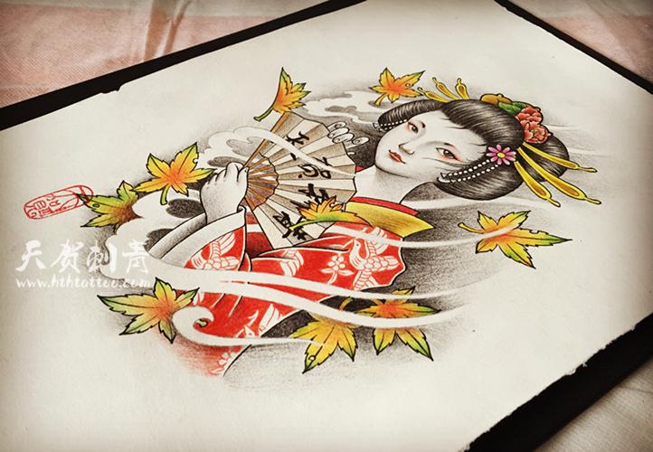 艺妓纹身手稿/北京纹身